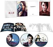 【Amazon.co.jp限定】22年目の告白-私が殺人犯です-ブルーレイ&DVDセット プレミアム・エディション(初回仕様/3枚組)(特典Disc1枚付き) [Blu-