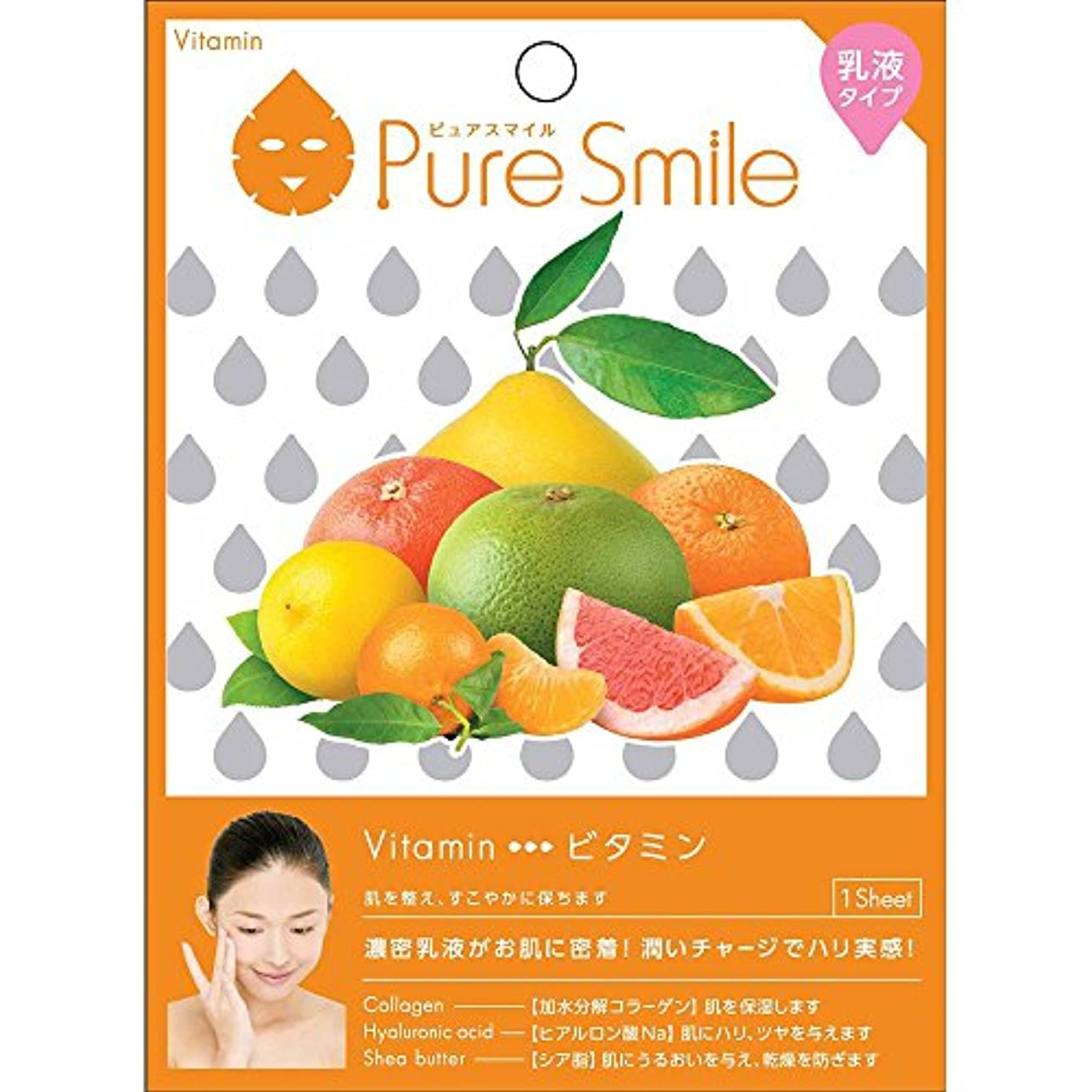 金銭的なレースお祝いPure Smile(ピュアスマイル) 乳液エッセンスマスク 1 枚 ビタミン