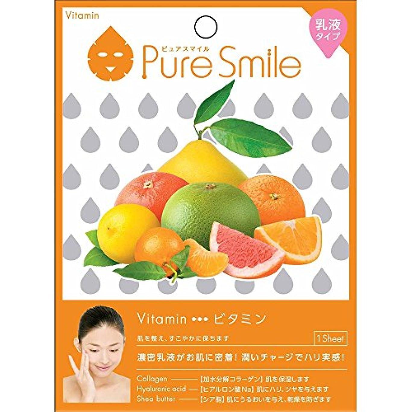 かかわらず驚くばかり不屈Pure Smile(ピュアスマイル) 乳液エッセンスマスク 1 枚 ビタミン