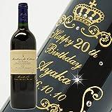 名入れ彫刻赤ワイン:ムーランドシトラン1997年【木箱入】 (デザイン:クラウン20(着色ゴールド))