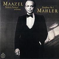 マーラー:交響曲第1番「巨人」(1979年録音)(期間生産限定盤)