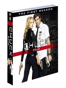 CHUCK/チャック 1stシーズン 前半セット (1~7話・3枚組) [DVD]