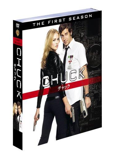 CHUCK / チャック 〈ファースト・シーズン〉セット1 [DVD] -