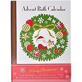 クリスマスのバスギフトセット アドベントバスカレンダー 2009