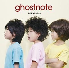 ghostnote「スタート」のジャケット画像