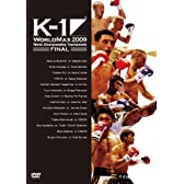 K-1 WORLD MAX 2009 World Championship Tournament -FINAL8&FINAL- [DVD]