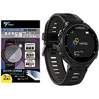 GARMIN(ガーミン) ランニング GPS Fore Athlete 735XTJ BlackGray フォアアスリート 735XTJ ブラックグレイ 【日本正規品】 161424 + TRAN(R) トラン - ガーミン フォアアスリート 735XTJ 対応 液晶保護フィルム2枚入り セット (ネットプランニング(R))