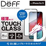 Deff(ディーフ) TOUGH GLASS for iPhone XS タフガラス iPhone XS 2018 用 フチあり 二次硬化ガラス使用 ディスプレイ保護ガラス (ブルーライトカット・Dragontrail X)
