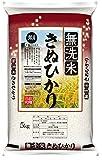 【精米】 愛知県産 特別栽培米 無洗米 キヌヒカリ 5kg 平成28年産 【ハーベストシーズン】 【HARVEST SEASON】
