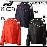New Balance フットボール new balance(ニューバランス) フットボール VISAROピステトップ ジュニア (jjtf6184) ABYアビス 150