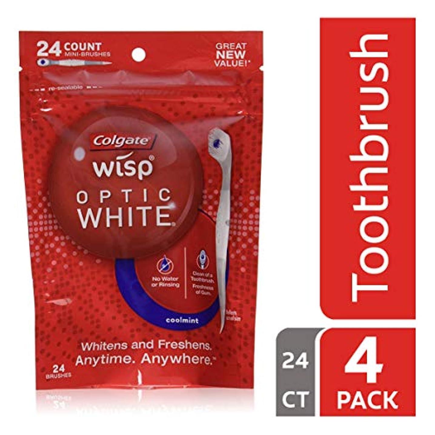 長々とエステート控えるコルゲート ポータブルミニ歯ブラシ オプティックホワイト、クールミント 24カウント (4袋 (24x4 ミニブラシ))