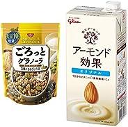 【セット買い】ごろっとグラノーラ3種のまるごと大豆400g 400gX6袋 + グリコ アーモンド効果 1000ml×6本 常温保存可能