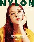 NYLON JAPAN 2017年 9月号スペシャルエディション(ジス/BLACKPINKカバー)