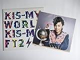 KIS-MY-WORLD SHOP限定盤 (CD+特典)藤ヶ谷太輔