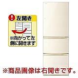 東芝 363L 3ドア冷蔵庫(ラピスアイボリー)【左開き】TOSHIBA VEGETA(べジータ) GR-M36SXVL-ZC