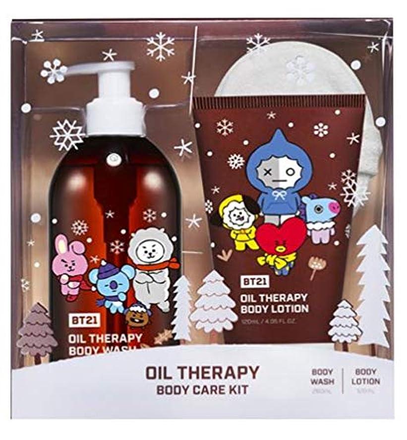 衣類メディック過敏な[BT21]防弾少年団BT21 Oil Therapy Body Care Kit(body wash+body lotion+body Sponge) ボディケアキット(海外直送品)
