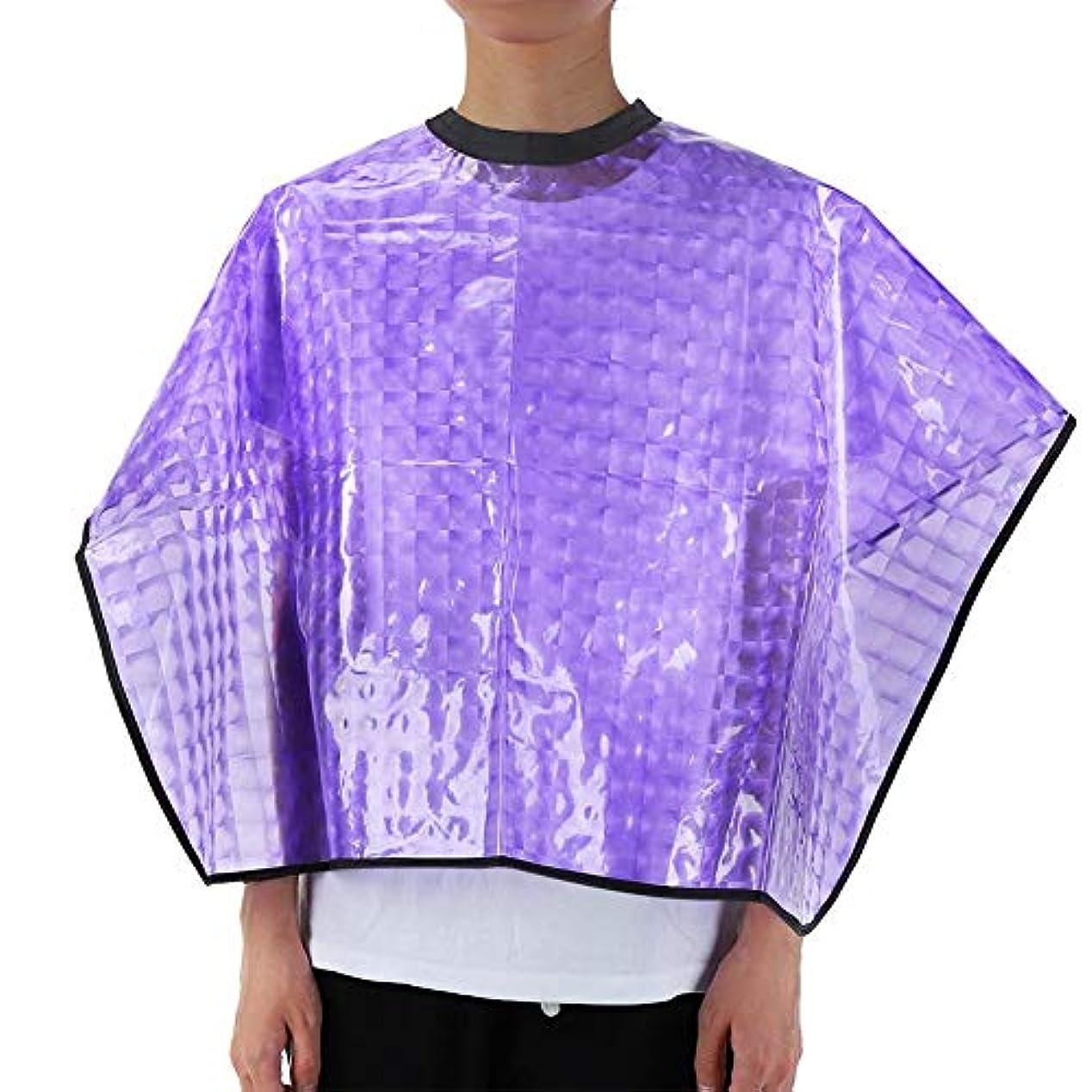 フェンスベテラン破裂プロのサロンケープ、80 x 76 cm理髪ショール理髪店ヘアサロン理髪ショールケープラップ(紫の)
