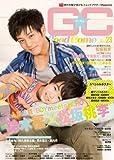 GOOD ★ COME[グッカム] Vol.23 (TOKYO NEWS MOOK 295号)