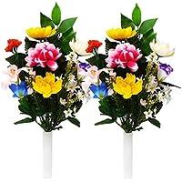 墓前用 お供え花 (2個組) N-310
