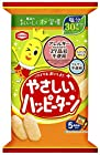 【さらに50%OFF!】亀田製菓 やさしいハッピーターン 65gが激安特価!