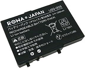 【ロワジャパン】任天堂 ニンテンドー DSLite の USG-003 互換 バッテリーパック 【完全互換品】