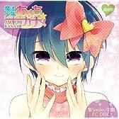 聖Smiley学園 学生課DISC「魔法少年あまち☆カナメ」通常版 ドラマCD