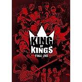KING OF KINGS -FINAL UMB- DVD