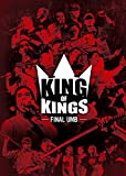 KING OF KINGS -FINAL UMB- DVD
