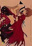 ラブフリッカー (IDコミックス) (IDコミックス 百合姫コミックス)