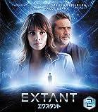 エクスタント シーズン2<トク選BOX>[DVD]