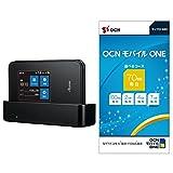 NEC Aterm MR03LN【OCN モバイル ONE マイクロSIM付きセット】クレードル付属 LTE対応 モバイルルーター 月額900円(税抜)~