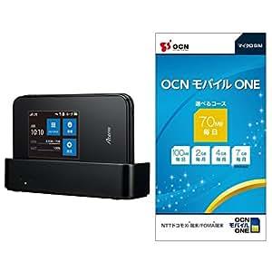 NEC Aterm MR03LN LTE対応 モバイルルーター 【OCN モバイル ONE マイクロSIM付】 クレードル付属