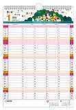 アートプリントジャパン 2018年 家族カレンダー(S) コロボックル No.167 1000093502