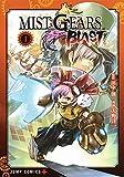 MIST GEARS BLAST 1 (ジャンプコミックス)