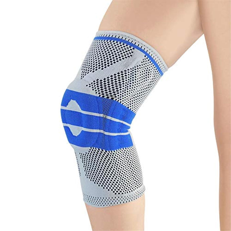 ブラインドティーム挨拶する編み膝シリコンスプリングサポート膝を動かす屋外サイクリングスポーツニームーブメント (サイズ : S)