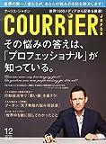 COURRiER Japon (クーリエ ジャポン) 2014年 12月号