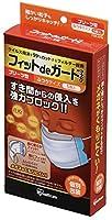 アイリスオーヤマ マスク フィットdeガード プリーツ ふつう 5枚入り 個包装 FGK-5PM