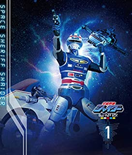 宇宙刑事シャイダー Blu-ray BOX 1