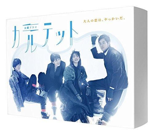 カルテット DVD-BOX[DVD]