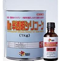 GSIクレオス VANCE VM013 Mr.シリコーン (半透明タイプ)1kg