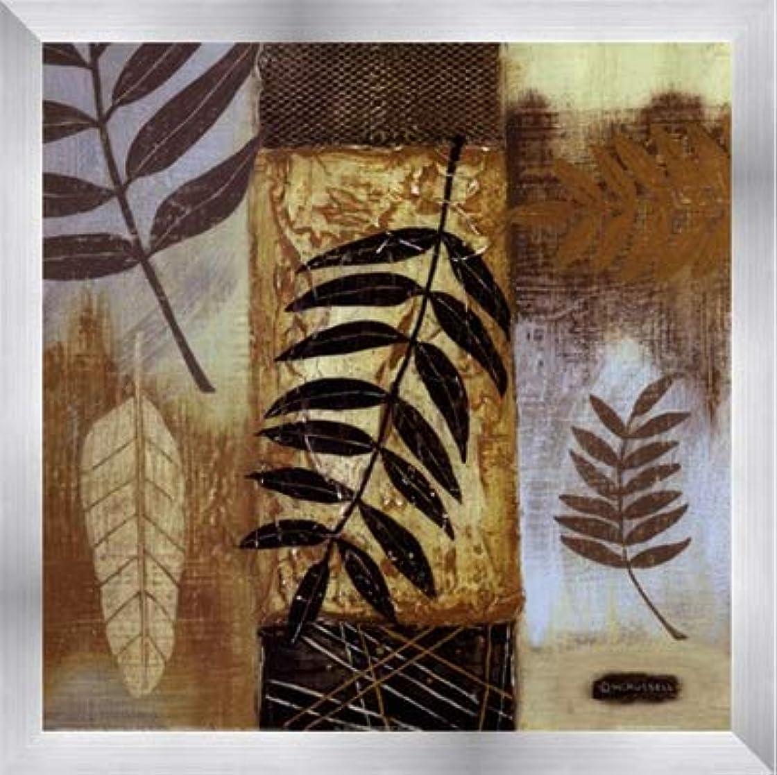 より平らなグレード待つ自然のパターンI by Wendy Russell – 12 x 12インチ – アートプリントポスター 12 x 12 Inch LE_255654-F9935-12x12