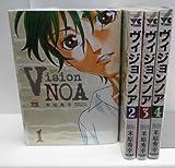 「Vision NOA」中古本まとめ買い