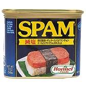 SPAM(スパム) 減塩 340g