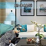 隠しカメラ 1080P HD 超小型カメラ スパイカメラ 防犯監視カメラ 盗撮 高画質 長時間録画 動体検知 小型 屋内家庭用 防犯カメラ 日本語取扱説明書付き 画像