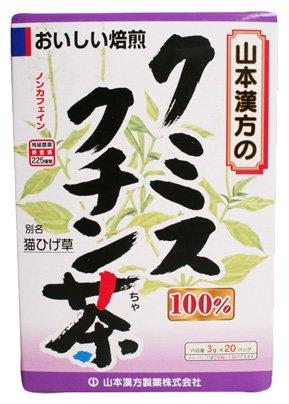 山本漢方製薬 クミスクチン茶100% 3gX20H