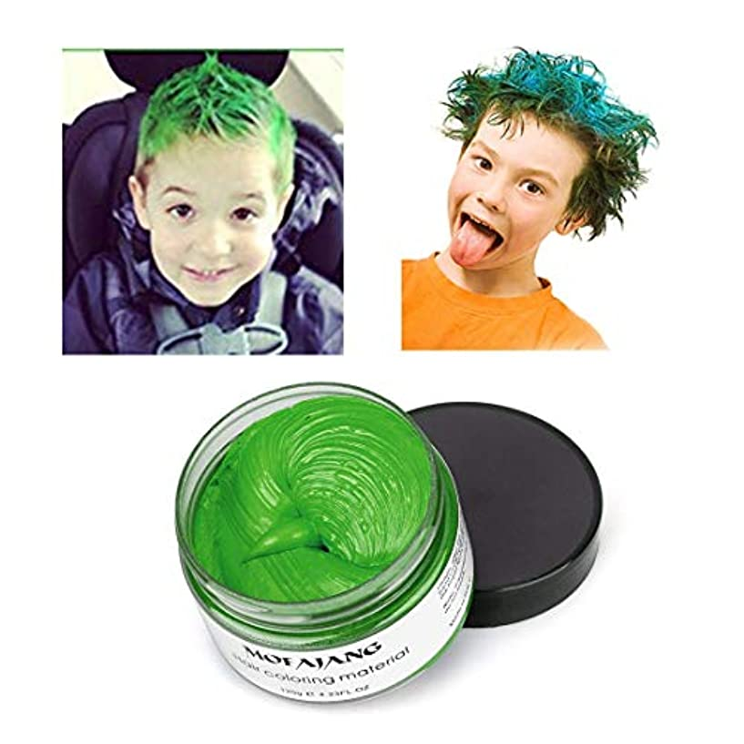 カートリッジファンタジー排除する髪色ワックス,一度だけ一時的に自然色染料ヘアワックスをモデリング,パーティーのための自然なマット髪型。コスプレ、仮装、ナイトクラブ、ハロウィーン (グリーン)
