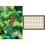 150ピースミニパズル スタジオジブリ作品ポスターコレクション 借りぐらしのアリエッティ(10x...