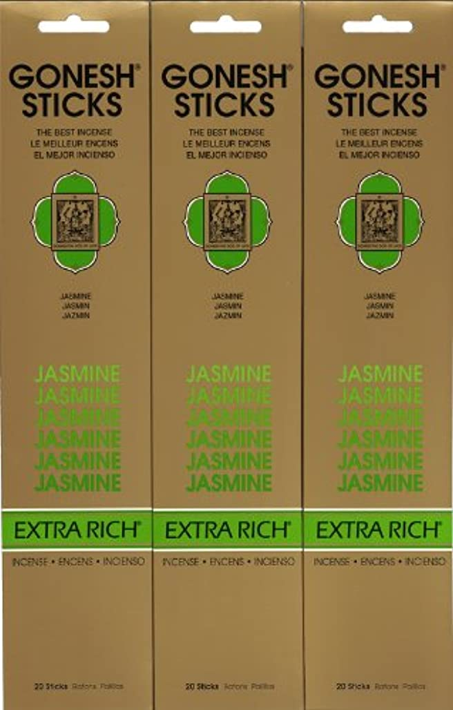 機知に富んだ協力職人GONESH  JASMINE ジャスミン スティック 20本入り X 3パック (60本)