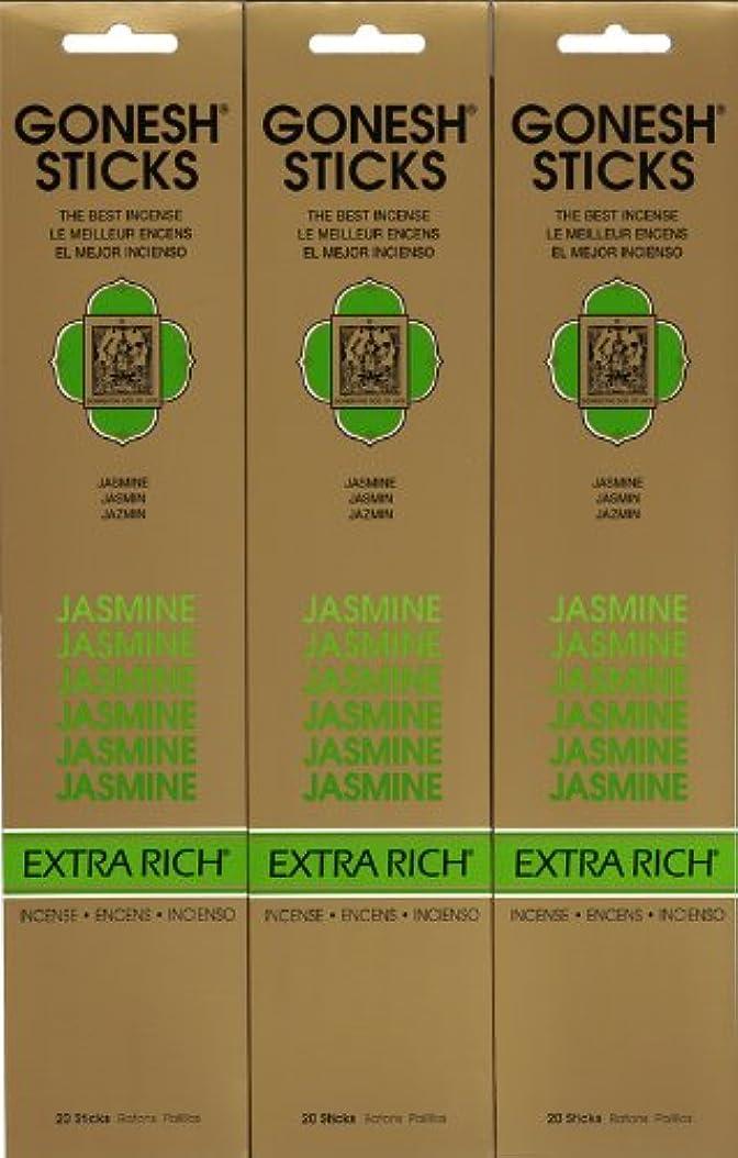 深く欲望一月GONESH  JASMINE ジャスミン スティック 20本入り X 3パック (60本)