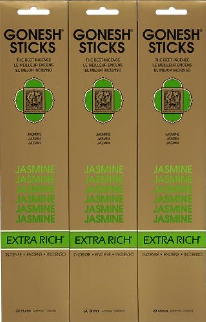 安心させる凝視ウェブGONESH  JASMINE ジャスミン スティック 20本入り X 3パック (60本)